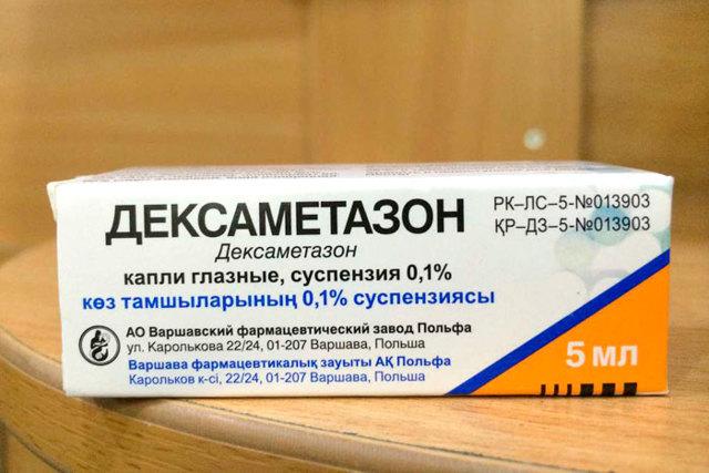 Офтан Дексаметазон капли глазные - инструкция, цена, отзывы
