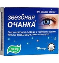 Звездная очанка - инструкция, цена, отзывы