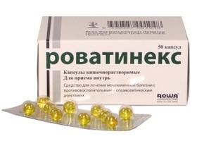 Экстракт марены красильной – эффективное средство при мочекаменной болезни
