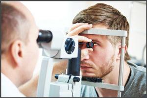 Аномальная трихромазия - что это, причины, диагностика, лечение