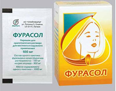 Эффективные лекарства от цистита в порошке