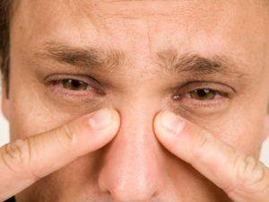 Боль скуловая кость под глазом
