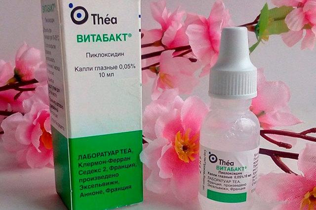 Витабакт капли глазные - инструкция, цена, отзывы