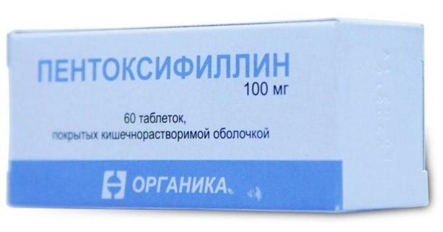 Пикамилон или Кавинтон - что лучше, сравнение препаратов