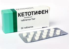 Кромогексал капли глазные - инструкция, цена, отзывы