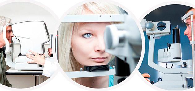 Отек зрительного нерва - симптомы, причины и лечение, профилактика