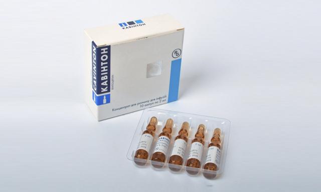 Винпоцетин или Кавинтон - что лучше, сравнение препаратов