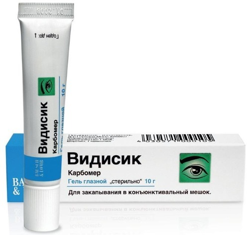 Систейн Ультра капли глазные - инструкция, цена, отзывы