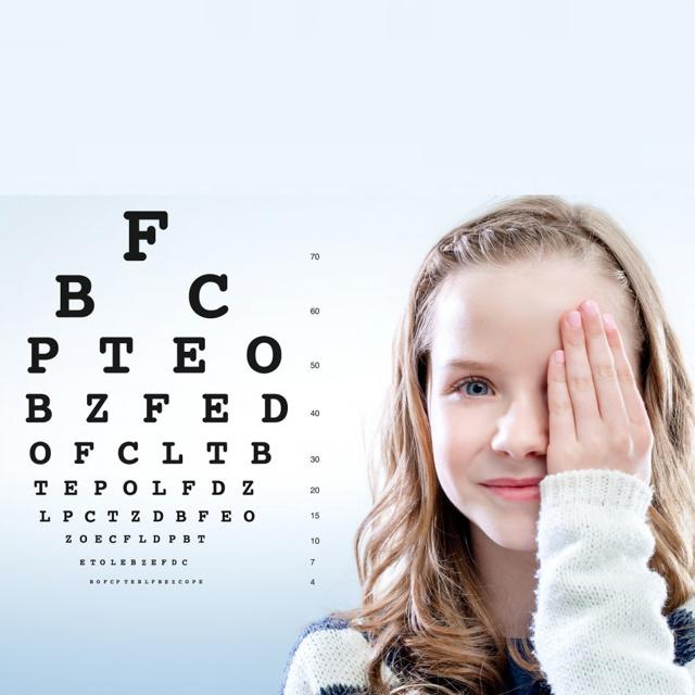 Зрение 0.2 - что это значит