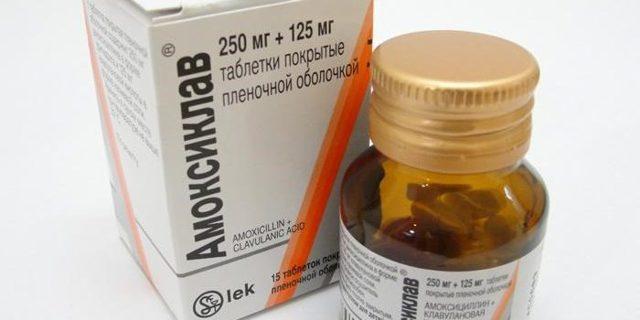 Инструкция к применению препарата Амоксиклав при цистите