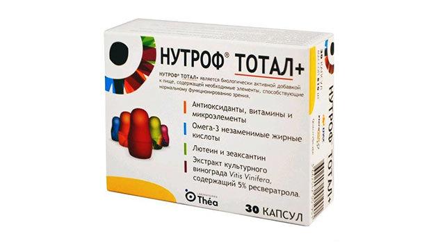 Нутроф Тотал - инструкция, цена, отзывы