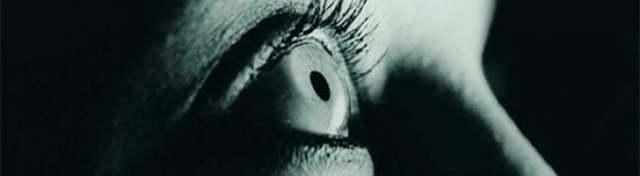 Периферическое зрение - что это, методы развития
