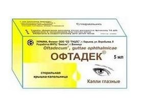 Сигницеф капли глазные - инструкция, цена, отзывы