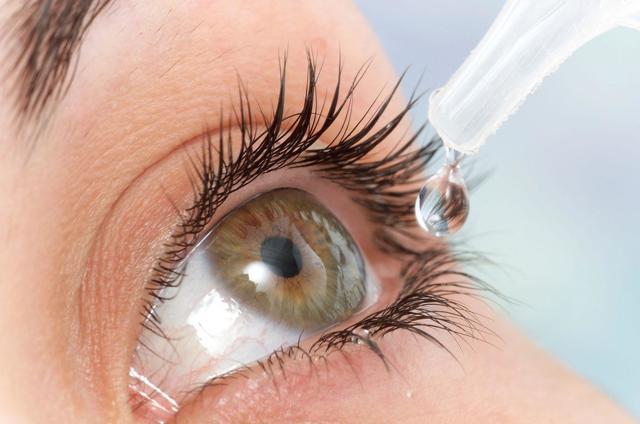 Корнерегель гель глазной - инструкция, цена, отзывы